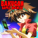 Trick Bakugan Battle Brawler by Ojogelo