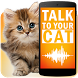 Talk to cat Simulator by Appkap