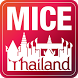 MICE THAILAND by Ramkishore Sachdev