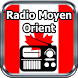 Radio Moyen Orient AM 1450 Montreal - Canadá Free by appfenix