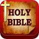 Holy Bible PRO by Aryan App