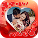 Valentine Photo Frame by PingPing Studio