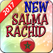 Salma Rachid 2017