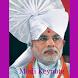 Modi Keynote by Taqmi Technologies