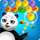 Bubble Shooter by NAVYFUN GAMES