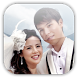 Lucia & Allister's Wedding App by Kratos Digital Limited