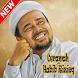 Cermah Habib Riziq Terbaru