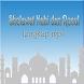 Sholawat Nabi dan Rosul.mp3