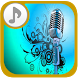 Kidz Bop Music Kids by SongLyric