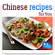 Chinese Recipes by DIL