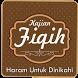 Kaidah Fiqih - Haram Dinikahi