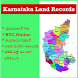 Online Karnataka Land Records by d2h App Tech