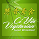 Ci Yin Vegetarian Family Rest by Apps999