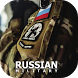 Russian Military by ARCH STUDIO