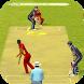 Cricket World Cup Game by Cute Orange Dev