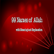 99 Names of Allah - with Meaning and Explanation by Future Apps Ltd.