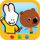 OKIDOKI: VIDEOS&GAMES FOR KIDS by Millimages