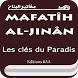 Mafatih Al Jinan en français by Association Shia Reunion
