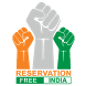 Reservation free India by new wallpaper
