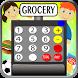 Kids Cash Register Supermarket by Wsquare Studios