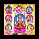 Ashta Lakshmi Stotram by Devotional Songs For U