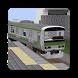 Craft Train Ideas Minecraft by JerydaseLan