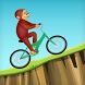 Curious Biking Monkey by Erik Purnama