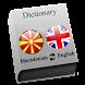 Macedonian - English Pro by eflasoft