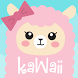 Kawaii Wallpapers Tumblr by Fleet Admiral