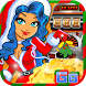 Holidays Party Slots by Gamebread