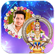 Lord Ayyappan Photo Frames by iStar apps