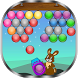 Shoot Bubbles Shooter Deluxe by Myth Logic Apps