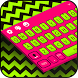 Fluorescent Vibrant Keyboard Theme by Creative Theme Designer