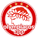 Olympiacos App by Stavroulakis Konstantinos