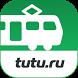 Туту.ру Электрички by Tutu.ru