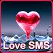 Love SMS by Shivansh