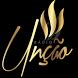 Rádio Unção FM by Grupo Alphanet Hosting