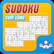 Sudoku 2016 by Vu Thanh Phuong
