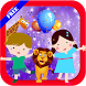 Urdu Nursery Poems for Kids by Mohammad Ghayoor