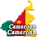 History of Cameroon by HistoryIsFun