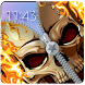 Fire Skull Zipper Lockscreen 2018