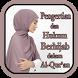 Hukum Berhijab Fiqih Wanita by TuriPutihStudio