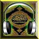 Sholawat Guz Asmi by rifani