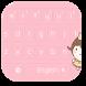 Pink Kawaii Girl Keyboard by beautifulwallpaper