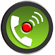 Automatic Phone Call Recorder by Expert Zone