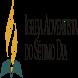 Rádio Adventista São Carlos by Criptus Desenvolvimento Web
