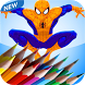 spiderMan Coloring by chy mngmnt
