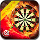 How to Play Dart Tips? by Dreamy Infotech