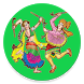 Gujarati Garba Songs 2017 by AppaRum