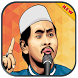 Ceramah KH Anwar Zahid Lucu by dualimapp